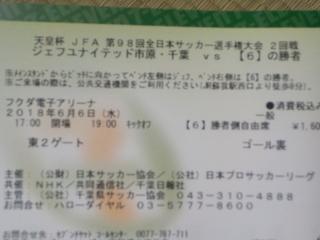 DSCN1478.JPG